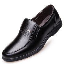 Low top shoes Black, brown 38,39,40,41,42,43,44,45,46,47,48 Other / other Superfibria Frenulum Round head Business casual shoes Superfibria leisure time Solid color Thick bottom rubber wear-resisting Middle aged (40-60 years old), elderly (over 60 years old) Sewing Flat heel (1cm or less) Pig skin