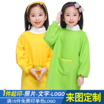 apron Sleeve apron antifouling Korean version other Personal washing / cleaning / care Average size CZ001 children no Solid color