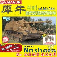 Military weapon model DRAGON/Veyron 1-35 Full money reservation