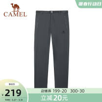 Casual pants Camel Youth fashion XXL XXXL S M L XL routine trousers Other leisure Straight cylinder Micro bomb spring youth Basic public 2021 middle-waisted Straight cylinder Polyamide fiber (nylon) 88% polyurethane elastic fiber (spandex) 12% Sports pants No details No process Solid color other