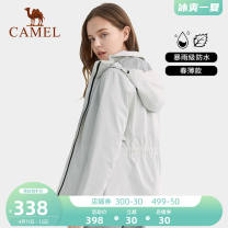 pizex female Camel polyester fiber Extinction miltonger 501-1000 yuan two thousand one hundred and twenty-eight A9w1xx104, ice jade powder a9w1xx104, warm white S M L XL XXL Winter spring autumn A9W1XX104 Waterproof, windproof, breathable, wearable and warm Spring 2021 China 5000mm and below yes