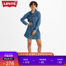 Dress Simplicity Cotton 100% Same model in shopping malls (both online and offline) Middle-skirt singleton  Long sleeve commute other Solid color Single breasted More than 95% 25-29 years old routine cotton Autumn 2020 85793-0000 Levi's / Levi's XS S M L