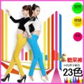 Casual pants Spring 2017 trousers Pencil pants Natural waist Other styles routine 18-24 years old 96% and above Other / other cotton Sticking cloth