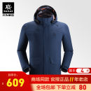 pizex male KAILAS / Kaile stone polyester fiber other 1001-1500 yuan S M L XL XXL XXXL Winter spring autumn Waterproof, windproof, breathable, wearable and warm Winter of 2018 Camping, hiking and self driving China Single layer assault suit (2-layer laminated rubber jacket) Travel outdoors yes