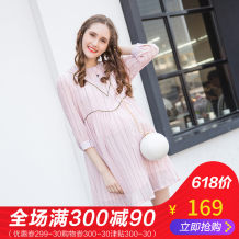 Dress Mommy White pink MLXL Seven sleeves Korean version summer Round neck Long section stripe Chiffon S17072