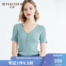 Wool knitwear Summer 2020 36 38 40 42 44 Light green pink white black Short sleeve singleton  Socket Viscose 71% (inclusive) - 80% (inclusive) Regular routine commute Straight cylinder V-neck routine Solid color Socket Simplicity 6C40206023 30-34 years old Psalter / poem