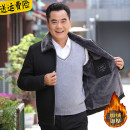 Jacket Other / other Fashion City 170 / (recommended weight 95-115 kg), 175 / (recommended weight 115-125 kg), 180 / (recommended weight 130-145 kg), 185 / (recommended weight 145-160 kg), 190 / (recommended weight 165-185 kg) Plush and thicken Self cultivation Home Four seasons DEN-XG0068 Wear out