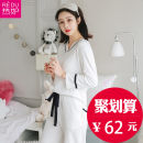Pajamas / housewear set female Hot jealousy white cotton Long sleeves Simplicity pajamas routine V-neck Solid color trousers double-breasted youth 2 pieces rubber string More than 95% pure cotton five hundred and sixty-eight thousand three hundred and one 240g Winter 2017 Cotton 100% Cotton 100%
