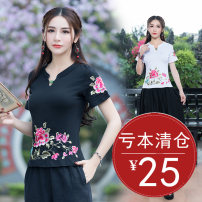 T-shirt Black, white M Spring 2021 Short sleeve stand collar Self cultivation Regular routine commute cotton 86% (inclusive) -95% (inclusive) ethnic style Plants and flowers 1065# Embroidery