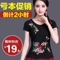 T-shirt Spring 2021 Short sleeve Crew neck Self cultivation Regular routine commute cotton 86% (inclusive) -95% (inclusive) ethnic style literature Plants and flowers Embroidery