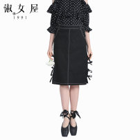 skirt Summer of 2019 155/S 160/M 165/L 170/XL black Middle-skirt commute High waist High waist skirt Solid color Type H 25-29 years old More than 95% Denim Lady house cotton bow Simplicity Cotton 99.2% polyurethane elastic fiber (spandex) 0.8% Same model in shopping mall (sold online and offline)