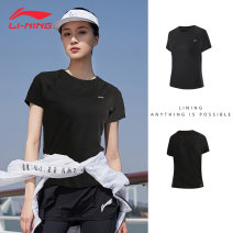 Sports T-shirt Ling / Li Ning S/160 M/165 L/170 XL/175 XXL/180 Short sleeve female Crew neck ATSP348-3A Black [slim elastic light fast dry] gray [slim elastic light fast dry] pink [slim elastic light fast dry] routine Quick drying, breathable and elastic Summer 2021 Brand logo Comprehensive training