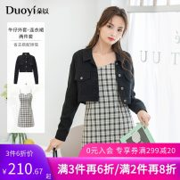 Fashion suit Spring 2021 S M L black 25-35 years old Duoyi / flower 96% and above cotton Cotton 100% Same model in shopping mall (sold online and offline)