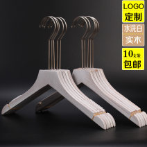 coat hanger 10 wood Rise to the sky J05 public 38cm Wardrobe / cloakroom Idyllic Korean style yes