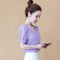 Lace / Chiffon Summer 2020 Purple, apricot, black [skirt] S,M,L,XL,2XL Short sleeve commute Socket singleton  easy Regular V-neck Solid color routine 25-29 years old Pleating, embroidery, Gouhua, hollowing out, splicing, three-dimensional decoration, thread decoration, button, mesh, 3D, lace