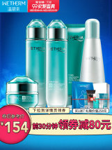 Facial Care Set Wetherm / Wen Biquan no Moisturizing Concealer China Normal specification Through the core run 4 sets + Ying run water through the core run 4 sets + BB cream through the core run 4 sets + CC cream Any skin type 3 years March 1, 2020 to March 19, 2020 2014 Through core moistening box