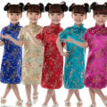 cheongsam Polyester 100% Other / other 18 months, 2 years old, 3 years old, 4 years old, 5 years old, 6 years old, 7 years old, 8 years old, 9 years old, 10 years old, 11 years old