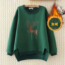Women's large Winter of 2019, autumn of 2019 131 dark green, 131 gray, 131 black 2XL,3XL,4XL Sweater / sweater singleton  commute easy thickening Socket Long sleeves Animal design Korean version Crew neck routine Cotton, others Three dimensional cutting routine yoyo-131 thread