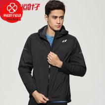 Sports jacket / jacket pro touch male S (adult), m (adult), l (adult), XL (adult), 2XL (adult), 3XL (adult) 262360-050 262360-050,262360-541 Autumn 2016 Hood zipper Brand logo ventilation