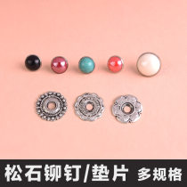 Pearl / diamond / flower and other accessories Dongcai 11PJ00091