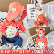 Plain coat Other / other neutral 66cm 73cm 80cm 90cm 100cm Orange (1826) off white (1826) blue (1851) yellow (1851) [automatic price change by 10 yuan after auction] [top 200 only] spring and autumn leisure time Zipper shirt There are models in the real shooting routine No detachable cap cotton