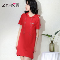 Dress Summer 2021 M L XL XXL longuette singleton  Short sleeve commute Hood Loose waist letter Socket A-line skirt routine 25-29 years old Type H Free breath pocket More than 95% cotton Cotton 94.7% polyurethane elastic fiber (spandex) 5.3%