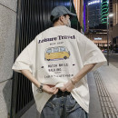 T-shirt Youth fashion White, light gray, dark gray, black, yellow, denim blue, orange, turquoise, > Click to view the size < (select the color above) routine S,M,L,XL,2XL,3XL,4XL,5XL Zijun Short sleeve Crew neck easy Other leisure summer teenagers routine tide 2020 No iron treatment