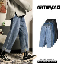 Jeans Youth fashion Zijun M,L,XL,2XL Light blue, dark blue, lake blue, medium blue, black gray, pure black, > Click to view the size < (select the color in front) routine No bullet Regular denim trousers Other leisure summer teenagers middle-waisted Loose straight tube tide 2020 Straight foot zipper