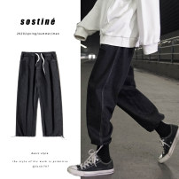 Jeans Youth fashion Zijun M,L,XL,2XL Black, blue, > Click to view size < (select color in front) routine Micro bomb trousers Other leisure autumn teenagers Medium low back Loose straight tube tide 2020 Straight foot zipper other cotton