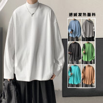 T-shirt Youth fashion Black, camel, white, lake blue, light gray, green, haze blue, > Click to view the size < (select the color above) routine M,L,XL Zijun Long sleeves Crew neck easy Other leisure winter youth routine tide 2020 Solid color cotton No iron treatment