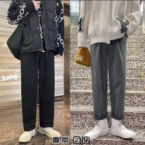 Western-style trousers Zijun Fashion City Black, gray, > Click to view size < (select color in front) M,L,XL,2XL trousers Straight cylinder winter leisure time youth Business Casual Solid color 2020 No iron treatment polyester fiber