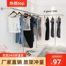 Clothing display rack clothing stainless steel Official standard 120x28x170cm