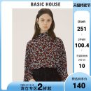 shirt Brick brown white black 150/XXS 155/XS 160/S Autumn of 2019 polyester fiber 96% and above Long sleeves commute Regular Slant collar Socket routine Broken flowers 25-29 years old Basic house Ol style HTBL521B Bandage Polyester 100% Same model in shopping mall (sold online and offline)