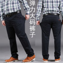 Casual pants Muqisen Business gentleman Basic color (black, gray, white, etc.) thick trousers go to work easy get shot autumn youth Business Casual 2017 middle-waisted Straight cylinder Cotton 97% polyurethane elastic fiber (spandex) 3% Pocket decoration washing Solid color cotton cotton