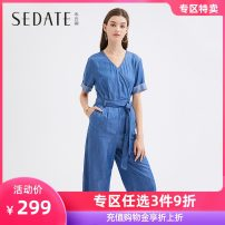 Jumpsuit / pants 96% and above Ninth pants other middle-waisted commute Denim blue S M L XL XXL routine Summer 2020 Straight cylinder Sedate Pocket strap