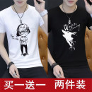 T-shirt Youth fashion thin [80 Jin] s size, [95 Jin] m size, [115 Jin] L size, [130 Jin] XL size, [155 Jin] XXL size, no pilling, no fading, no deformation Others Short sleeve Crew neck Super slim daily summer teenagers routine tide 2019 Alphanumeric other Cartoon animation No iron treatment