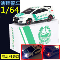 auto salon girls Other / other Metal toys Three years old, four years old, five years old, six years old and seven years old Asia-Pacific Dubai police car ≪ 14 years old The plate lamp is not on