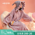 Nightgown / bathrobe A good companion female S M L XL XXL XXXL 110CM 120CM 130CM 140CM thickening Sweet Polyester (polyester) winter More than 95% Long (below Mid Calf) Plush Solid color youth Lotus leaf edge 360g Winter 2020 Polyester 100% Same model in shopping mall (sold online and offline)