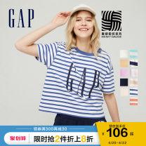 T-shirt Cream (656350) white (656341) Lavender (656350) Lavender (656341) Navy Blue (656350) Navy Blue (656341) honey yellow (656350) honey yellow (656341) blue stripe 656341 navy blue stripe 656341 Pink Stripe 656341 Khaki stripe 656341 beige 656341 Navy Blue Pinstripe 656341 orange stripe (656341)