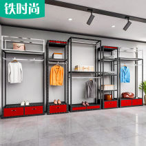 Clothing display rack clothing Mk-12 men's wear Iron fashion