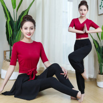 Yoga clothes S,M,L,XL,XXL,XXXL female Jiayi Set (two piece set) female sex Spring and summer No chest pads modal  Knickerbockers Cardigan elbow sleeve trousers