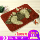 Mat Chemical fiber Machine weaving Red single flower red rich red garden red love red go home in the year of the dog Finished carpet (yuan/block) hall Simple and modern Hand wash Machine wash Vacuum cleaning Household Plant flowers Magpies