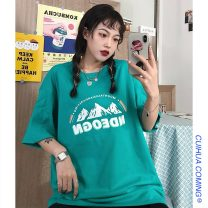T-shirt White, green, black M,L,XL Summer 2021 Short sleeve Crew neck easy Regular routine commute other 51% (inclusive) - 70% (inclusive) 18-24 years old Korean version originality Cartoon, animation, letters Other / other printing