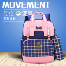 a bag Yahui 028-9 other