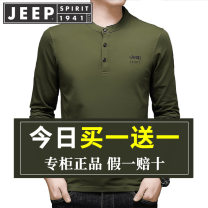 T-shirt Fashion City thin M,L,XL,2XL,3XL Jeep / Jeep Long sleeves V-neck easy Other leisure spring Cotton 95% polyester 5% youth routine tide other 2021 Solid color Embroidery cotton Brand logo Flocking International brands More than 95%