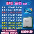 CPU Intel / Intel Tablet powder 45 nm 3.3GHz brand new Desktop Four core 12MB Xeon E5620