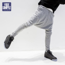 Casual pants YIDE SIMPLE Youth fashion Gray, black routine trousers Travel? Self cultivation Micro bomb Four seasons youth tide 2016 middle-waisted Little feet Haren pants Pocket decoration washing Solid color Terry cloth cotton cotton Fashion brand More than 95%