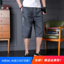 Casual pants Others Youth fashion Black, dark grey, light grey, dark blue M,L,XL,2XL,3XL,4XL,5XL,6XL,7XL,8XL thin Cropped Trousers motion Straight cylinder Micro bomb K703 summer teenagers Youthful vigor 2020 High waist Straight cylinder polyester fiber polyester fiber