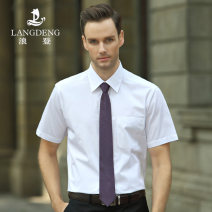 shirt Business gentleman Langdeng 38 39 42 43 40.5 37 (white) (blue) Thin money Pointed collar (regular) Short sleeve easy go to work summer 5405-1 youth Cotton 60% polyester 40% Business Formal  2017 Solid color Summer of 2019 cotton Pure e-commerce (online only) 50% (inclusive) - 69% (inclusive)