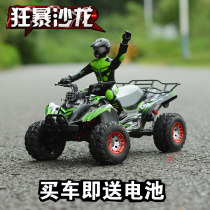 Electric / remote control vehicle 8, 9, 10, 11, 12 Chinese Mainland Three hundred and eighty-three Other toys 00 Speed mirage fury Sha long mountain bull Random color of car shell other contain Handle Yes One hundred and eleven